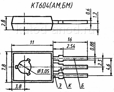 Транзистор КТ604AM